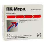ПК-Мерц 100 мг № 30 табл