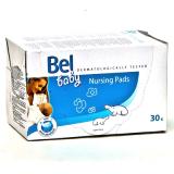 Вкладыш BEL Baby Nursing Pads в бюстгальтер №30