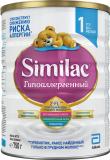 Similac HA-1 750 г