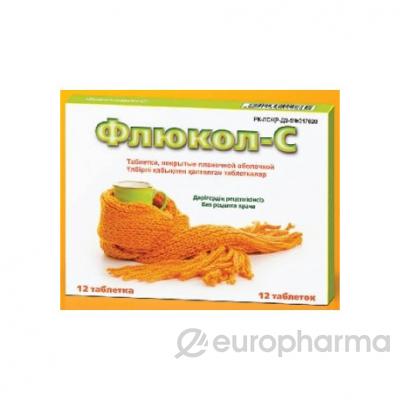 Флюкол С №12 табл (парацетамол+кофеин+терпингидрат+фенилэфрин+аскорбиновая кислота)