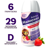 "ПедиаШур  ""Малоежка"" 1.0 Клубника с 1 года до 10 лет 200 мл"