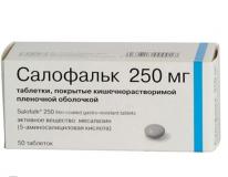 Салофальк 250 мг, №50, табл.