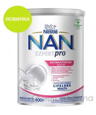 Nestle NAN Expert Pro Антиаллергия сухая смесь банка 400г