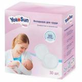 YokoSun вкладыши для груди картон № 30 шт