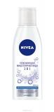 Nivea мицеллярная вода освежающая 3в1 для нормальной и комбинированной кожи