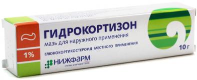 Гидрокортизон 1%, 10 гр, мазь