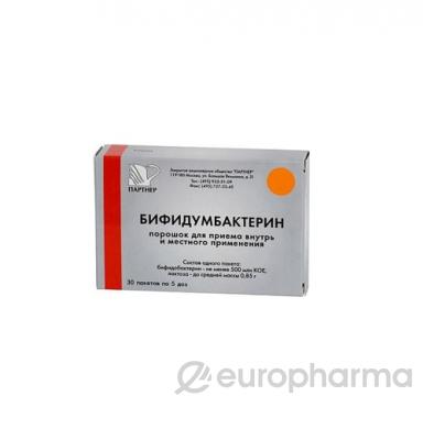 Бифидумбактерин порошок №30, пакетики