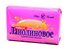 НК мыло ланолиновое 90 гр