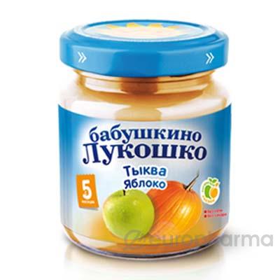 Бабушкино лукошко пюре 100 гр тыква и яблоки