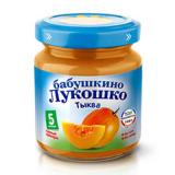 Бабушкино Лукошко пюре 100 гр из тыквы