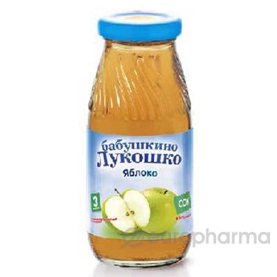 Бабушкино лукошко сок яблочный 200 гр