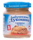 Бабушкино лукошко пюре говядина с печенью с 8 мес 100 гр