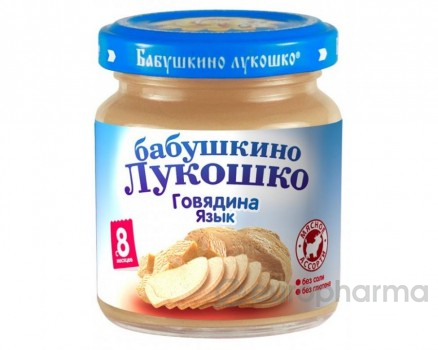 Бабушкино лукошко пюре говядина,язык 100 гр