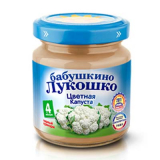 Бабушкино лукошко пюре 100 гр цветная капуста