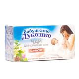 Бабушкино лукошко чай анис,фенхель,крапива,тмин,мелисса,клевер для стимуляции лактации