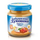 Бабушкино лукошко пюре персик творог 100 гр