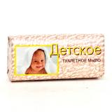 Свобода мыло детское 72*6 100 гр