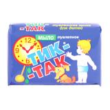 Тик-Так мыло детское 150 гр