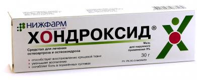Хондроксид 5%, 30 гр, мазь