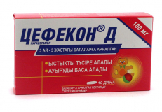 Цефекон Д  100 мг № 10 суппозит. ректал.
