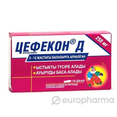 Цефекон Д  250 мг № 10 суппозит. ректал.