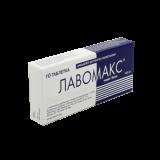 Лавомакс 125 мг № 10 табл