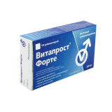 Витапрост форте 20 мг № 10 суппозит. ректал.