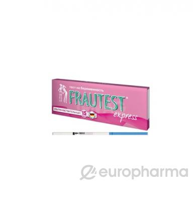 Frautest тест Express для определения беременности  № 1 шт