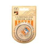 FIFI салфетки для снятия лака без спирта и ацетона 32 шт (на блистере)