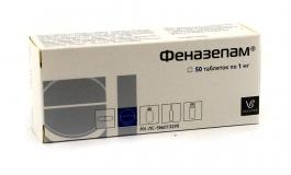 Феназепам®1 мг №50,табл