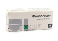 Феназепам®2,5 мг №50,табл