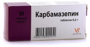Карбамазепин 0,2 г №50,табл