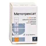 Метотрексат 2,5 мг №50, табл п/о