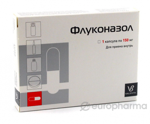 Флуконазол 150 мг №1,капс
