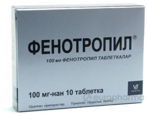 Фенотропил 100 мг, №10, табл.