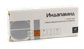 Индапамид 2,5 мг №30,табл п/о