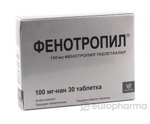 Фенотропил 100 мг, №30, табл.