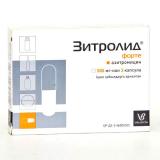 Зитролид® форте 0,5 г №3,капс
