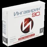 Ингавирин 90 мг № 7 капс