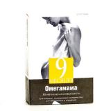 9 месяцев Омегамама 0,7 г №30,капс