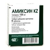 Амиксин KZ 125 мг, №6, табл.