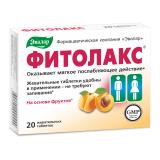 Фитолакс 0,5 г, №20, табл.
