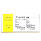 Новокаин 0,5% 5 мл № 10 амп