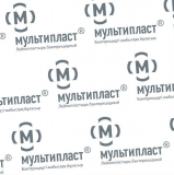 Лейкопластырь 1,9см х 7,2см бактерицидный (Мультипласт®)