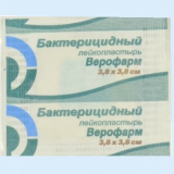 Лейкопластырь 3,8см х 3,8см бактерицидный (Мультипласт®)