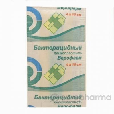 Лейкопластырь 4см х10см бактерицидный (Мультипласт®)