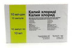 Калия хлорид р-р для в/в введения 40 мг/мл 10 мл №10