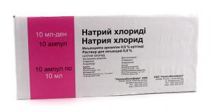 Натрия хлорид р-р д/ин 0,9% 10 мл №10,амп