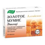 Мумие алтайское очищенное 200 мг № 20 табл