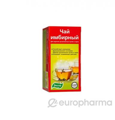 Имбирный чай 2,0 №20 фильтр пакет